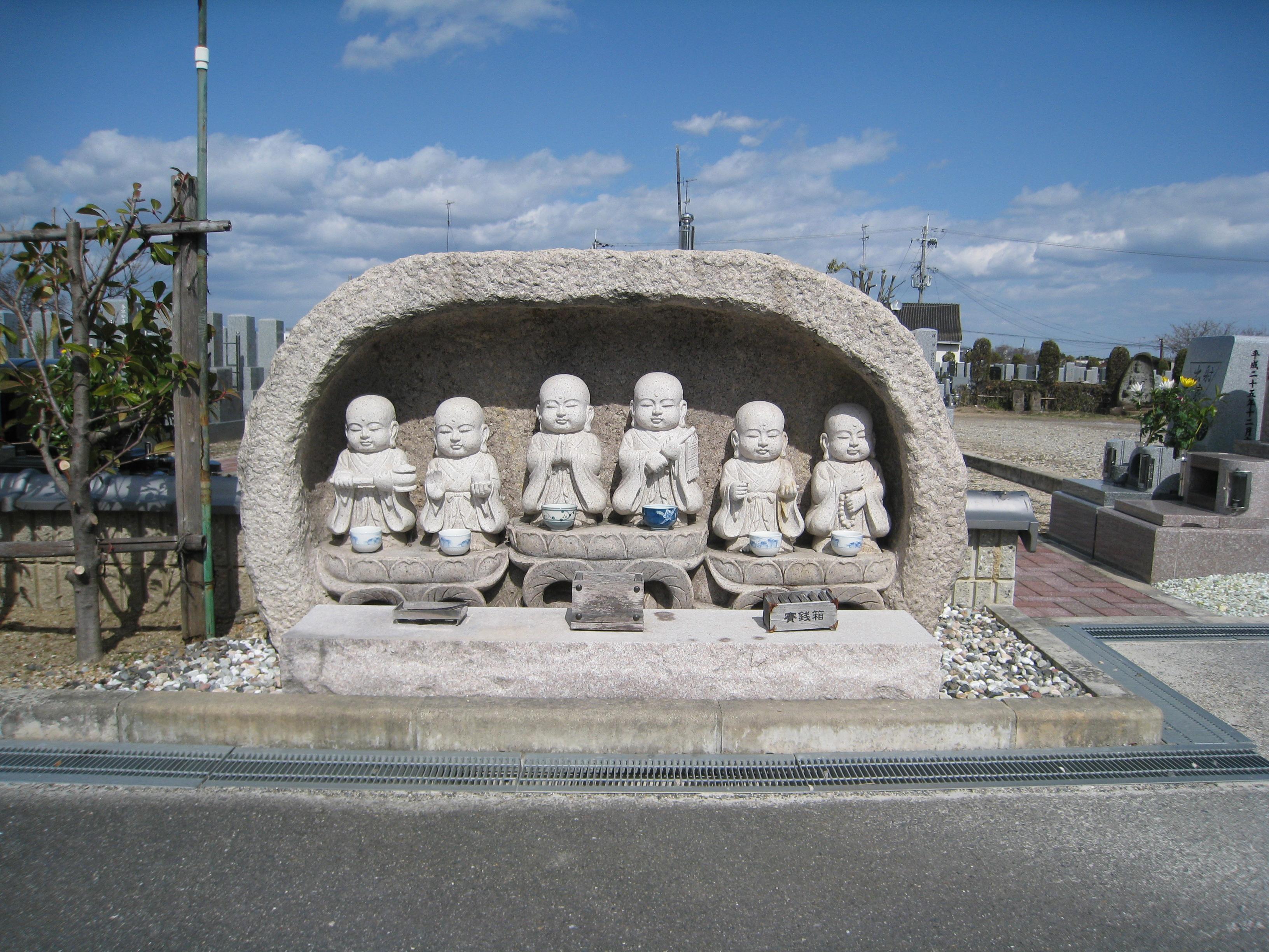 京都南霊園03