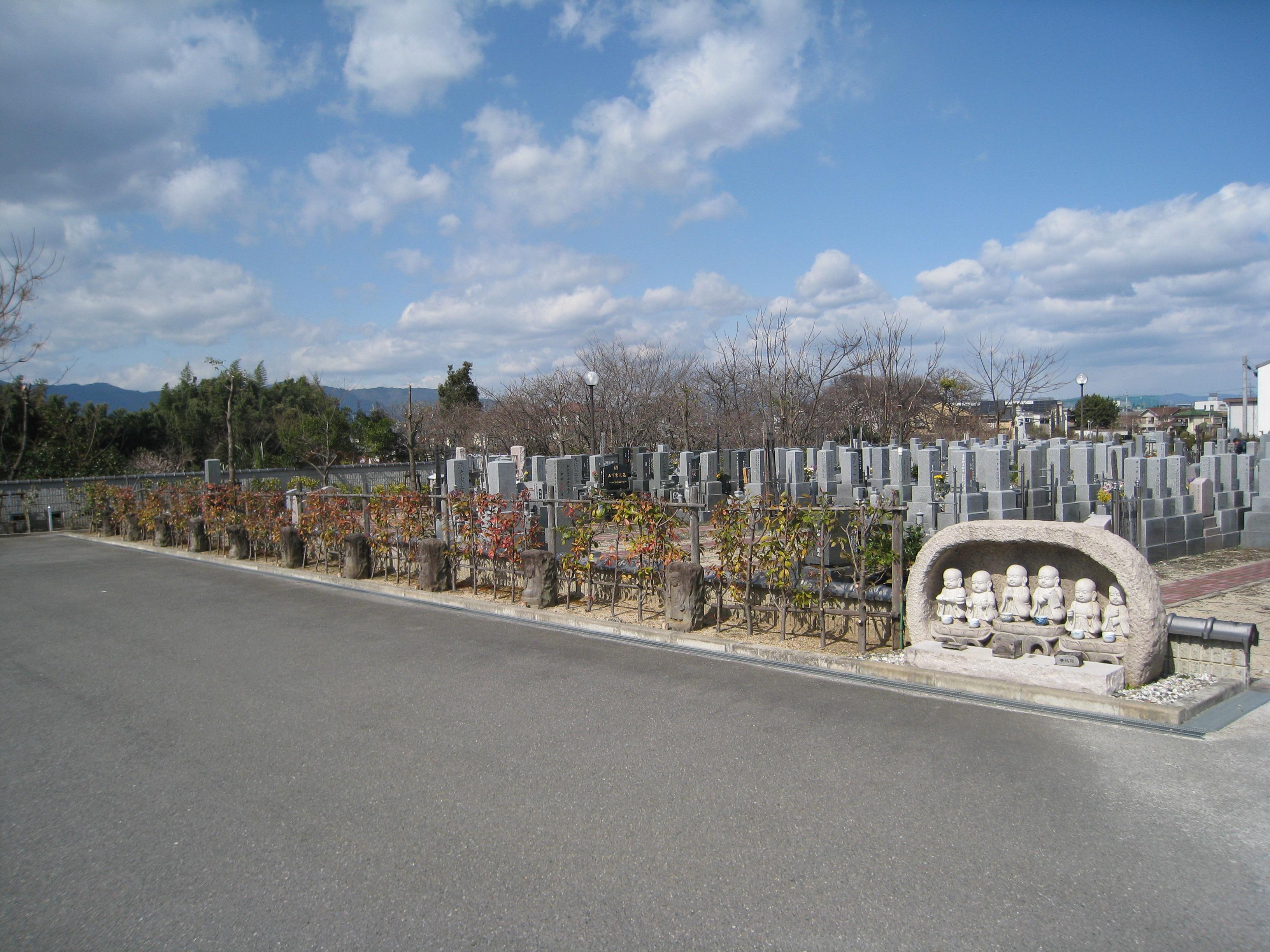 京都南霊園