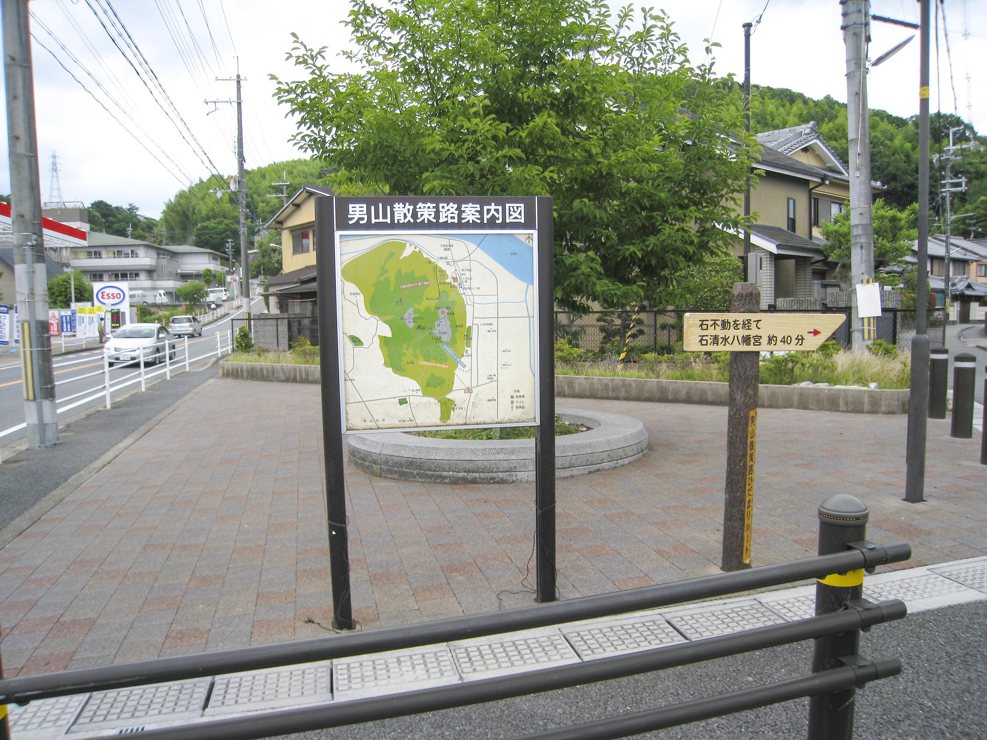 男山散策路案内図写真
